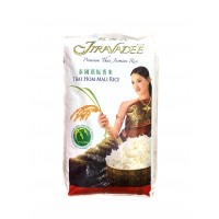 Rice 25kg  Jirawadee Brand
