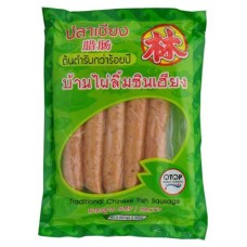 Chinese Fish Sausages 450g กุนเชียงปลา ตราบ้านไผ่