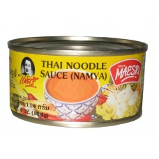 Maesri Thai Noodle Sauce เครื่องแกงขนมจีนน้ำยา ตราแม่ศรี