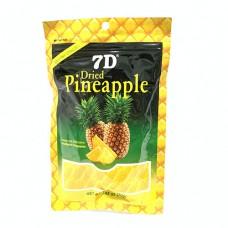 7D Dried Pineapple 70g