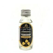 Best Odour Rauwenhoffia Flavour 30ml กลิ่นนมแมว สำหรับทำขนมและอาหาร