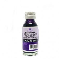 Best Odour Food Colour Violet 30ml สีผสมอาหาร สีม่วง