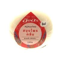 Ing On Purify Herbal Soap 160g สบู่สมุนไพรกลั่น ตราอิงอร