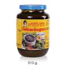 Mae Pranom Vegetarian Chilli Paste 454g