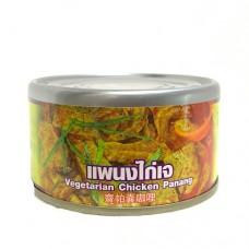 Youta Vegetarian Chicken Panang 180g แพนงไก่เจ ตราโยตา