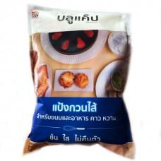 Blue Cap Mixed Flour 1 kg แป้งกวนไส้ 1 กก.
