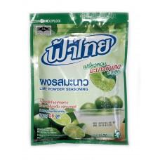 Fathai Lime powder