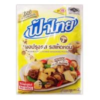 Fathai Mushroom Powder 165g