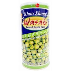 K.S Wasabi Green Peas 280g