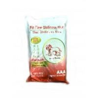 Glutinous Rice 2kg Lion Brand ข้าวเหนียวปิ่นแก้ว ตราสิงโต 2kg