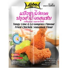 LOBO TangyLime&Lemongrass Flavour 150g แป้งชุบไก่ทอด ปรุงสำเร็จรสแซ่บ ตราโลโบ้
