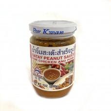 Porkwan Satay Sauce 227g
