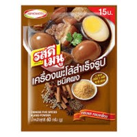 Rosdee 5 spices Powder 50g