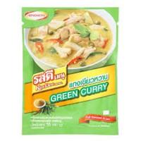 Rosdee Green Curry powder 55g