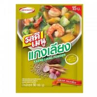Rosdee Kaeng Liang Powder 50g