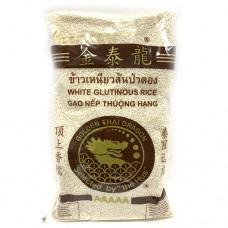 2kg Glutinous Rice ข้าวเหนียวสันป่าตอง 2kg