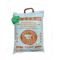 Glutinous Rice 5kg ข้าวเหนียวสันป่าตอง 5kg