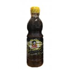 Teptida Plara Sauce yellow lid