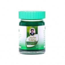 Wangprom Hearbal Balm Green 50g