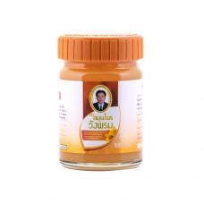 Wangprom Hearbal Balm Orange 50g